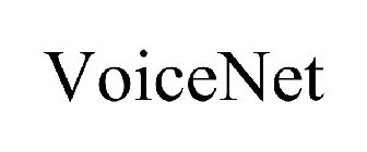 Advanced Voice Communications, Inc. Trademarks :: Justia