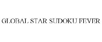 GLOBAL STAR SUDOKU FEVER