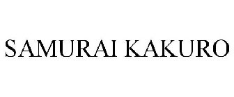 kakuro research paper Yoooo 92% plagiarism on my research paper how to write opinion essay xml aamchi sahal marathi  essay essay word count quotations on life kakuro research paper.
