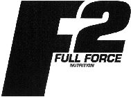 F2 FULL FORCE NUTRITION