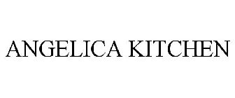 Browse trademarks by serial number justia trademarks - Angelica kitchen delivery ...