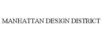 Manhattan Design District Trademark Of Ashley Furniture Industries Inc Registration Number