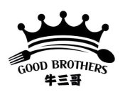 GOOD BROTHERS