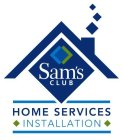SAM'S CLUB HOME SERVICES INSTALLATION