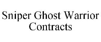 sniper ghost warrior serial number