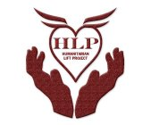HLP, Humanitarian Lift Project