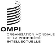 OMPI ORGANISATION MONDIALE DE LA PROPRIETE INTELLECTUELLE