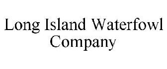 Long Island Waterfowl Company