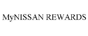 MYNISSAN REWARDS